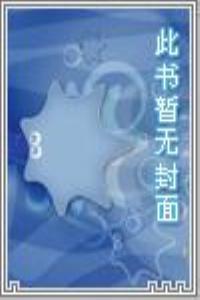 乃木坂的占卜师